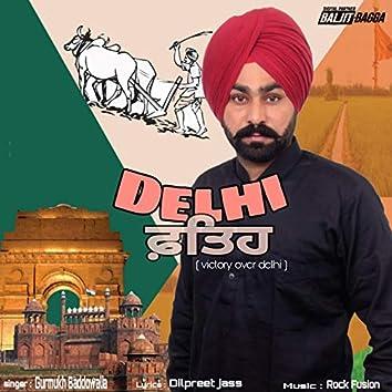 Delhi Fateh