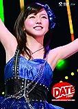 真野恵里菜コンサートツアー2012~DATE~FINAL[DVD]