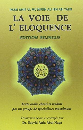 La Voie de l'éloquence (bilingue français arabe)