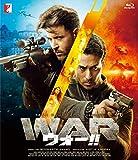 WAR ウォー!! [Blu-ray] - リティク・ローシャン, タイガー・シュロフ, ヴァーニー・カプール, アヌプリヤー・ゴーエンカー, シッダールト・アーナンド