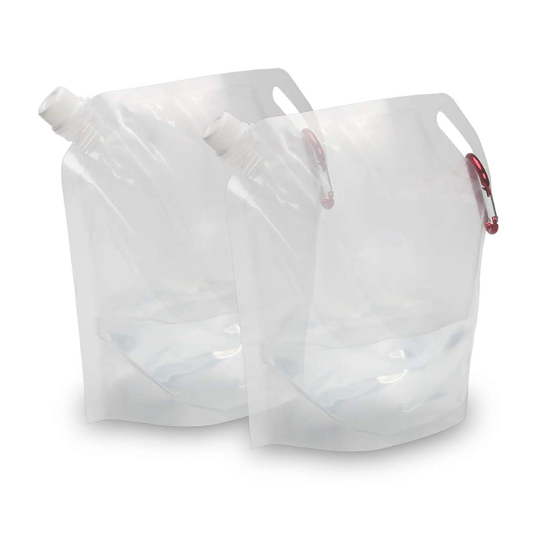 処方前任者蒸発CoiTek(コイテーク) ウォーターバッグ 非常用給水袋【便携 防災グッズ】 ウォーターキャリー 折り畳み 旅行 登山 繰返し使用 大容量 持ち運び 非常用給水袋 2L用 2個セット