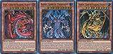 Yu Gi Oh! Set Le 3 Bestie Sacre Sacred Beast HAMON URIA e RAVIEL - Ultra Rare - SDSA Inglese English - Yugioh Konami