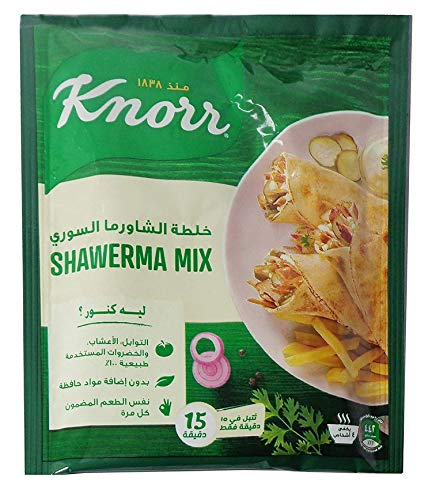 Shawarma Spice Mix Seasoning Blend Powder Chicken Lamb Meat Poultry Taste Baharat Middle East Eastern Arab Arabian Gulf Cuisine Herb Herbs Halal خلطة الشاورما ( 6 Pack 6.35 Ounce / 180 gm )