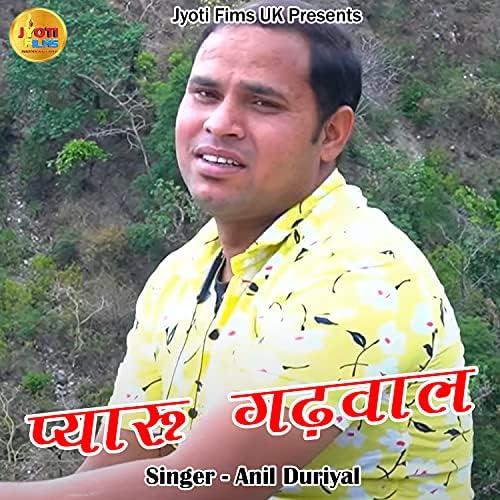 Anil Duriyal
