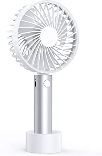 手持ち 扇風機 USB充電式 携帯扇風機 USB扇風機 2600mah バッテリー電池内蔵 最大10時間動作 3段階風量調節 スタンド機能 手持ち/卓上両用 卓上扇風機 グリップ扇風機 超静音 USBファン ミニ 小型 熱中症 暑さ対策 花火 オフィス アウトドア用 1年保証 (ホワイト)