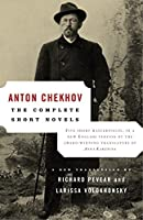 The Complete Short Novels (Vintage Classics)