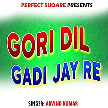 Gori Dil Gadi Jay Re