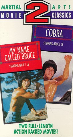 Martial Arts Movie Classics 2 C-Pk [VHS]