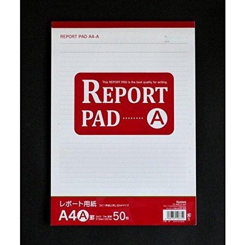 レポート用紙 A4 A罫 50枚