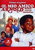 Il mio amico ArnoldStagione01