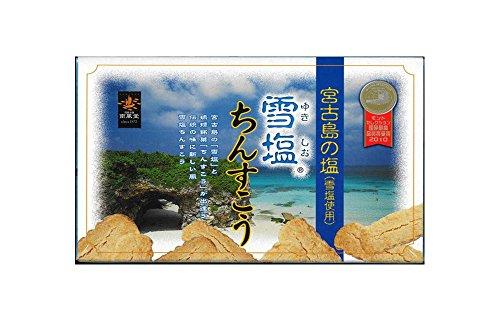 沖縄 お土産 雪塩ちんすこう(小) 6箱セット