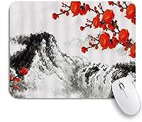 VAMIX マウスパッド 個性的 おしゃれ 柔軟 かわいい ゴム製裏面 ゲーミングマウスパッド PC ノートパソコン オフィス用 デスクマット 滑り止め 耐久性が良い おもしろいパターン (日本の桜水墨画花の枝自然の風景抽象芸術クラシック)