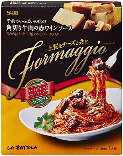 SB 予約でいっぱいの店のFormaggio角切り牛肉の赤ワインソース 130.1g ×5箱
