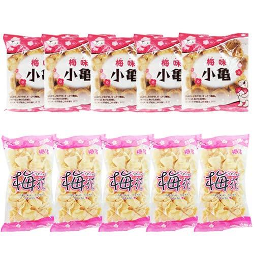 梅好きお菓子セット 小亀(梅味)5袋&梅花(うめふぁー)5袋