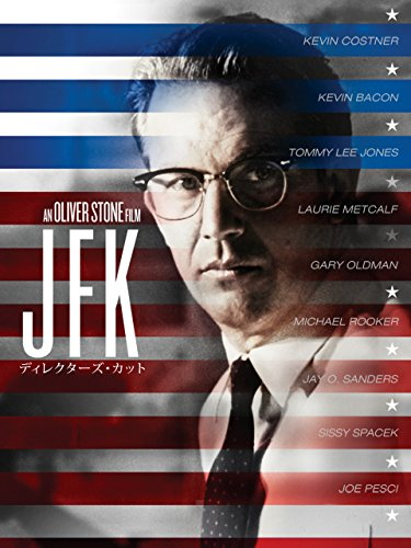 JFK ディレクターズ・カット版 (字幕版)