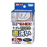 サンコー トイレブラシ 清掃 ピカピカトイレ直洗い 直接洗う 20枚入り びっくりフレッシュ 日本製 ブルー H-08