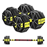 ダンベル バーベルにもなる 2個セット 可変式ダンベル 筋力トレーニング 10kg 15kg 20kg 30kg 40kg 重さ調節可能 【ダンベル バーベル 腕立て伏せ 3in1】 無臭 静音 六角形特許設計 滑り止め (30KG(15KG 2セット))
