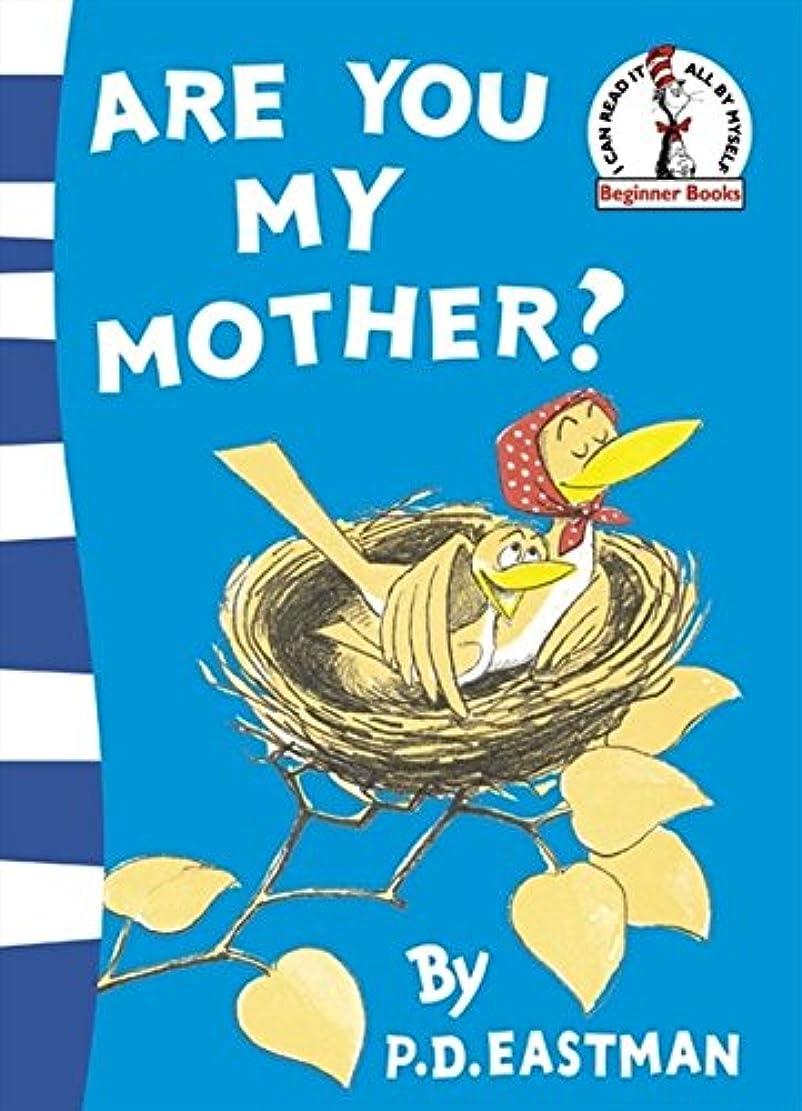 エーカー味付け入射Are You My Mother? (Beginner Series)