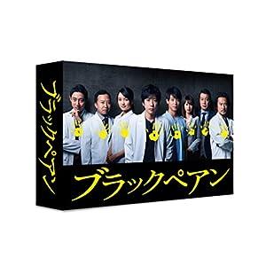 """ブラックペアン DVD-BOX"""""""