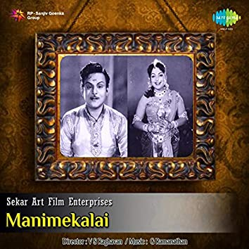 "Kanngalin Vennilavae (From ""Manimekalai"") - Single"