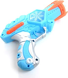 Cool and Fun Light- Up Laser Space Toy Gun Noise Blaster Super Spinning LED Space for Children, Play Time, Pretend, Parties