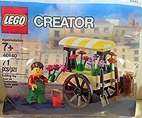 レゴ(LEGO)クリエーター フラワーカート【40140】