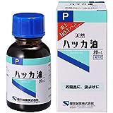 健栄製薬 ハッカ油(20mL)