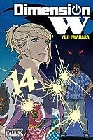 Dimension W, Vol. 14 (Dimension W, 14)