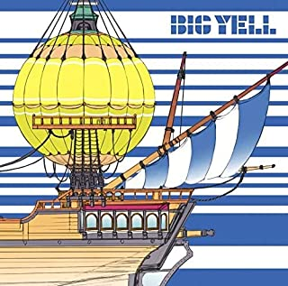 BIG YELL (初回生産限定盤)(CD+DVD) ゆず