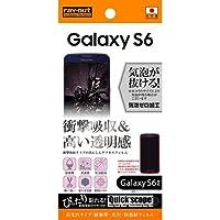 レイ・アウト Galaxy S6 フィルム 耐衝撃・光沢・防指紋フィルム RT-SC05GF/DA