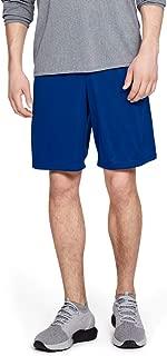 Best tan basketball shorts Reviews