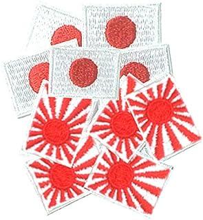 ワッペン屋 WappenCook 刺繍ワッペン 日の丸 5点 旭日旗 5点 SSS セット アイロン接着