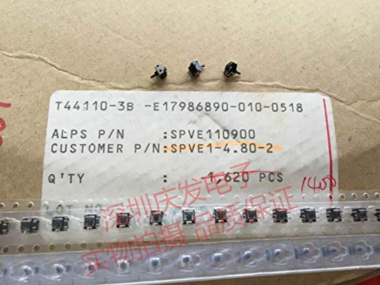 ALPS SPVE110900 Japan Small OneWay Movement Detection Switch MicroActuator Reset with Column