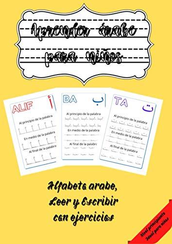 Aprender árabe para niños ALIF BA TA Alfabeto árabe, Leer y Escribir con Ejercicios: Nivel principiante con dibujo de letras y vocabulario árabe