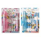 【2個セット】ミニマム こどもハピカセット ブルー&ピンク 子供用電動歯ブラシ