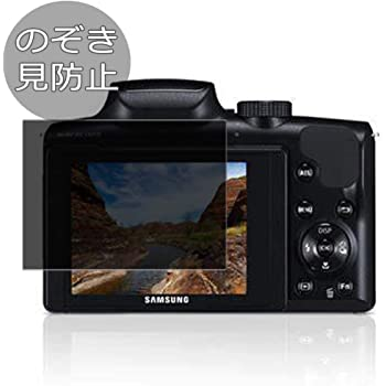 Case for Samsung MV800 Digital Camerawith Screen Protector