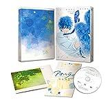 アオハライド Blu-ray Vol.2[Blu-ray/ブルーレイ]
