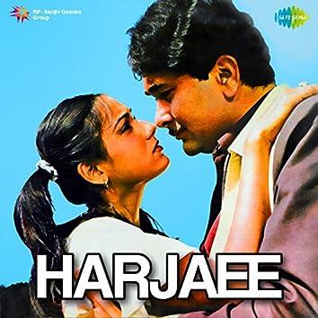 Harjaee (Original Motion Picture Soundtrack)