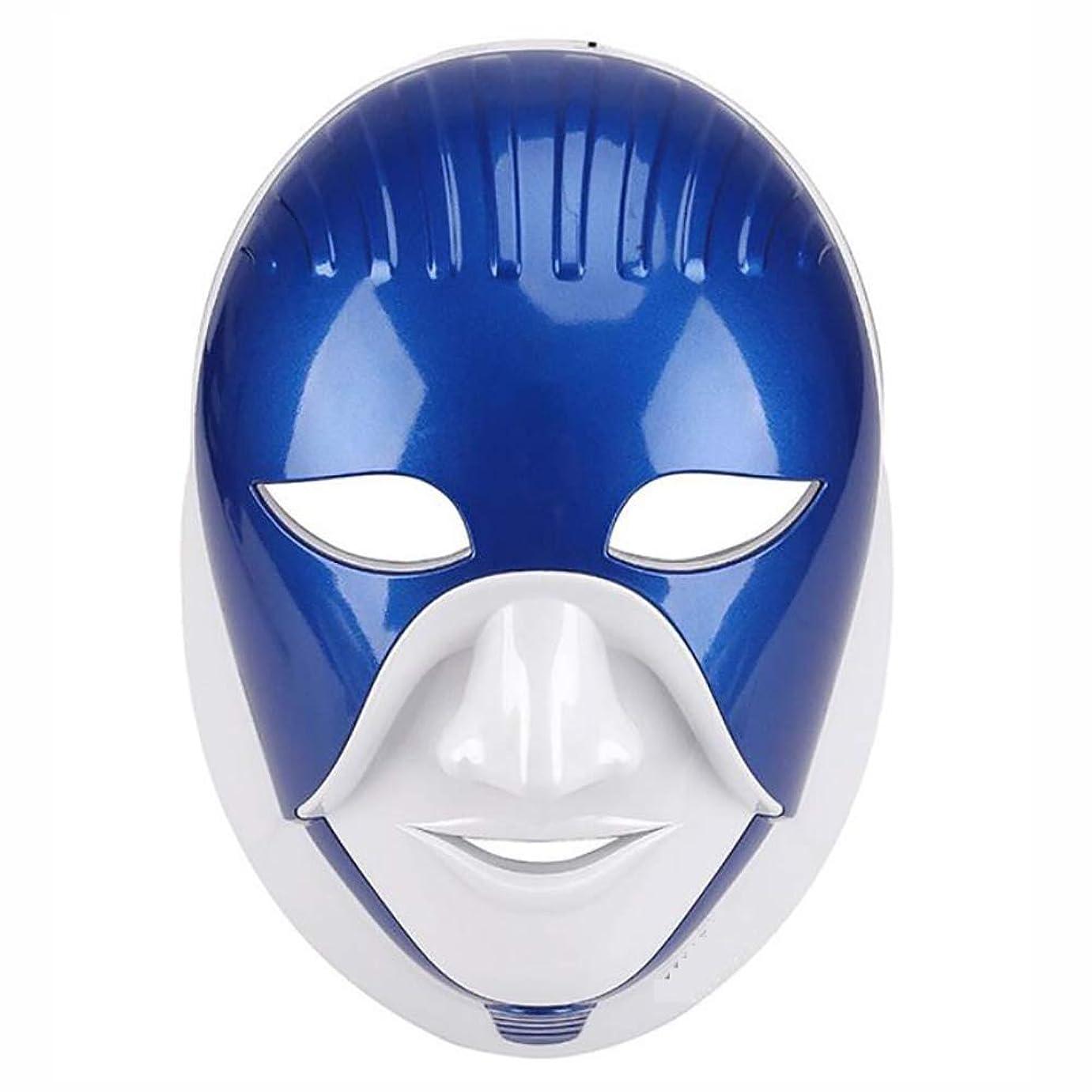 ゴミ箱エネルギー鋼LEDフェイスマスク治療マスク充電式7色Ledフェイシャルマスクスキンケアの顔の首のケア、CE承認(アルミボックス),ブルー