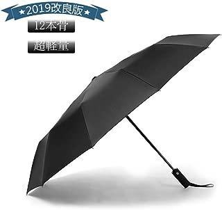 SFOUR 折りたたみ傘 自動開閉 メンズ 大きい 頑丈な12本骨 晴雨兼用 折り畳み傘 超軽量 より大きいUPF30 耐風撥水 210T高強度グラスファイバー 梅雨対策 収納ポーチ付き 2019