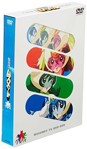 Ryuusei Sentai Musumet: TV Seri [Alemania] [DVD]