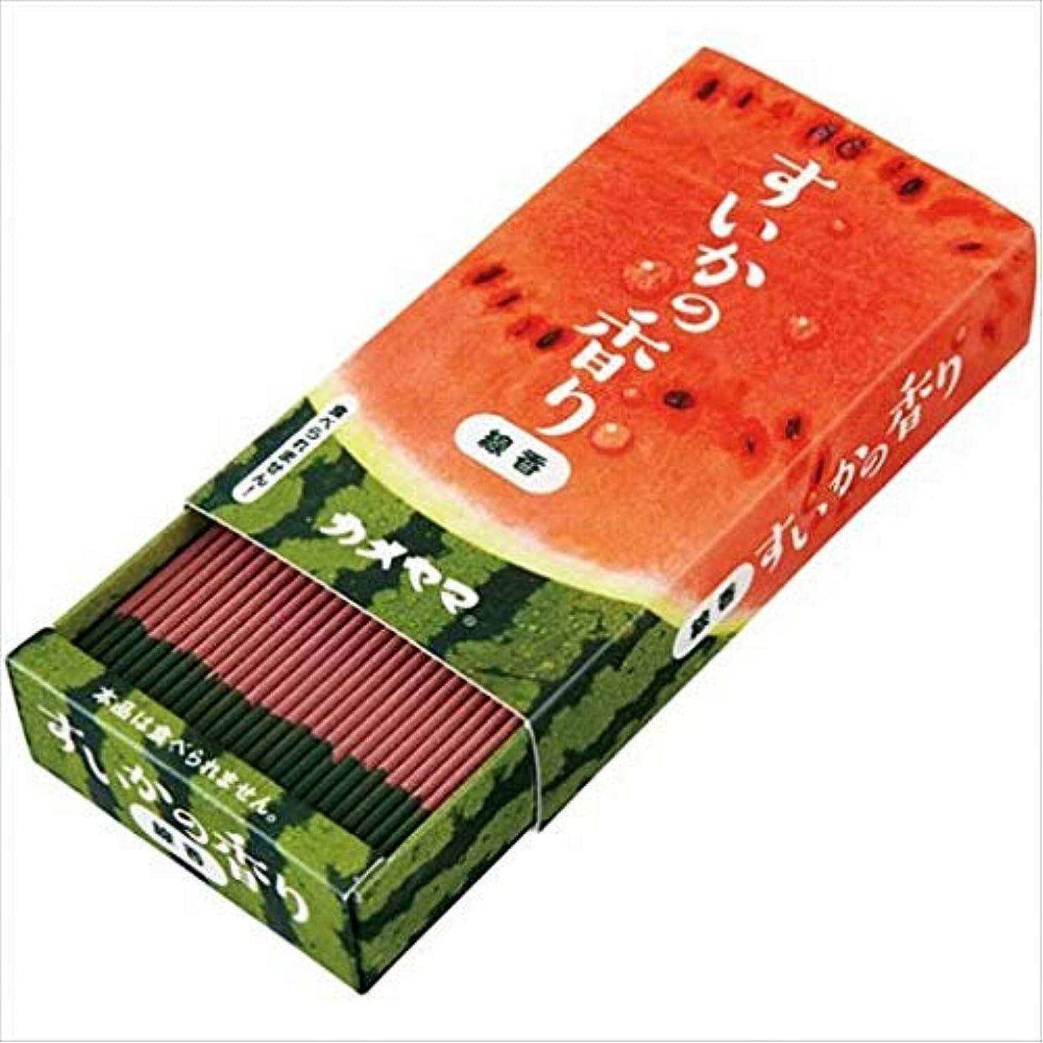 ランチ花弁違法ヤンキーキャンドル(YANKEE CANDLE) すいかの香りのミニ寸線香 6個セット