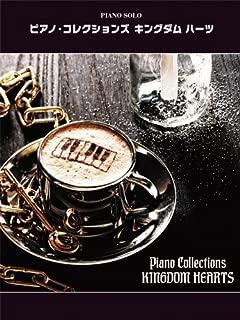 Kingdom Hearts Piano Collection Sheet Music