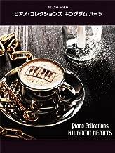 Best pianoheart sheet music Reviews
