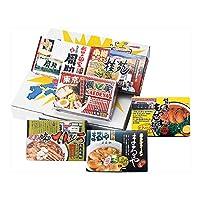 時間待ちの繁盛店 ラーメン 12食 KIN9678588127