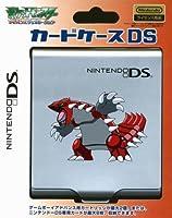 ニンテンドーDS用カードケースDSポケモン グラードン