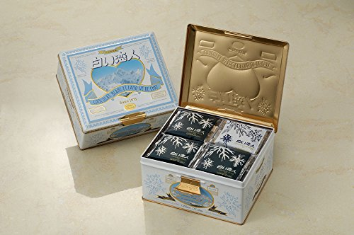 Shiroi Koibito Chocolate Cookie White Chocolate. (White Chocolate., 36Piece)