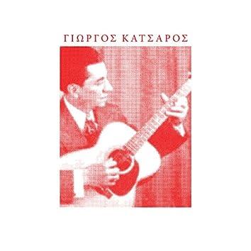 George Katsaros: Greek Blues in America, Vol. 1