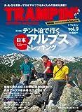 TRAMPIN'(トランピン) vol.9—OUTDOOR MAGAZINE (CHIKYU-MARU MOOK)