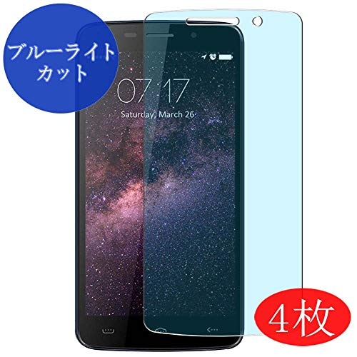 【4 Pack】 Synvy Anti Blue Light Screen Protector for HomTom HT7 Pro Blue Light Blocking Screen Film Protective Protectors [Not Tempered Glass] Updated Version